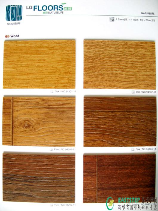 韩国lg林风-卷材2.2-多层复合-木地板纹